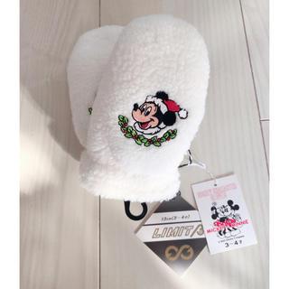 ディズニー(Disney)のミッキー  手袋  新品タグ付き(手袋)