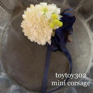 toytoy302 ミニコサージュ 髪飾り ホワイト 卒業 入学 結婚式(コサージュ/ブローチ)