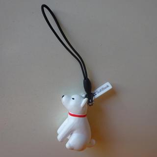 ソフトバンク(Softbank)のSoftBank白い犬ストラップ(キーホルダー/ストラップ)