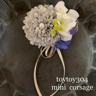 toytoy304 ミニコサージュ 髪飾り グレー 卒業 入学 結婚式(コサージュ/ブローチ)