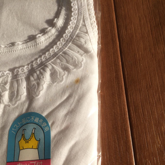 Atsugi(アツギ)の女の子、肌着、2枚セット、カップ付き不織布使用、150㎝ キッズ/ベビー/マタニティのキッズ服女の子用(90cm~)(下着)の商品写真