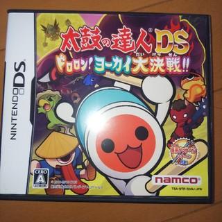 ニンテンドーDS - DS  太鼓の達人
