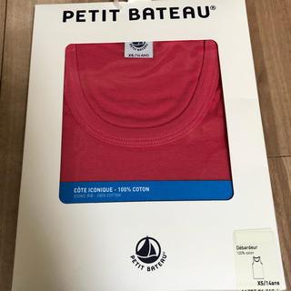 プチバトー(PETIT BATEAU)のプチバトー  XS  タンクトップ(タンクトップ)