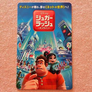 ディズニー(Disney)のシュガーラッシュ  ムビチケ 1枚 番号通知のみ(洋画)