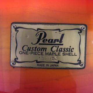 パール(pearl)のスネアドラム  パールカスタムクラッシックワンピースメイプルシェル(スネア)