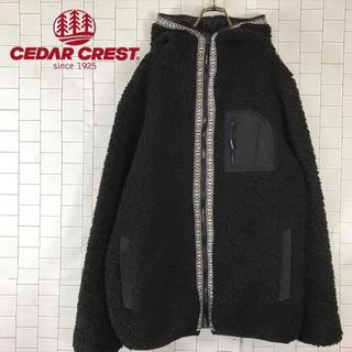 セダークレスト(CEDAR CREST)の90s ボアブルゾン パーカー リバーシブル ナイロンジャケット モコモコ XL(ブルゾン)
