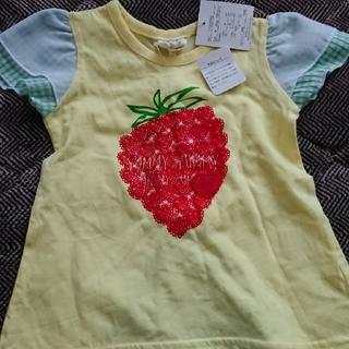 シシュノン(SiShuNon)のSKAPE 半袖Tシャツ 100センチ(Tシャツ/カットソー)