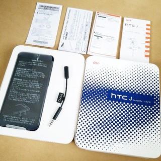 ハリウッドトレーディングカンパニー(HTC)の【訳あり】au HTC J butterfly HTV31(スマートフォン本体)