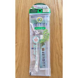 オーロメア(auromere)の新品 未開封 オーロメア 歯磨き粉 フレッシュミント トラベルセット30g 1個(歯磨き粉)