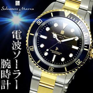 サルバトーレマーラ(Salvatore Marra)のサルバトーレマーラ 電波 ソーラー 腕時計 ゴールドコンビ×ブラック 人気(腕時計(アナログ))