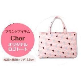 シェル(Cher)のꕤ*.゚シェル オリジナルロゴトートバッグ ピンクꕤ*.゚付録(トートバッグ)