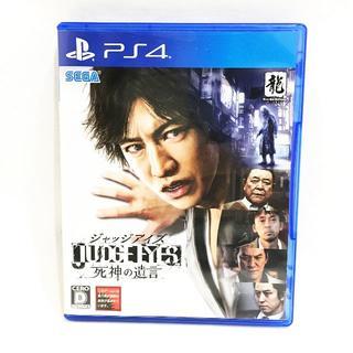 美品!!JUDGE EYES (ジャッジ アイズ) :死神の遺言 - PS4(家庭用ゲームソフト)