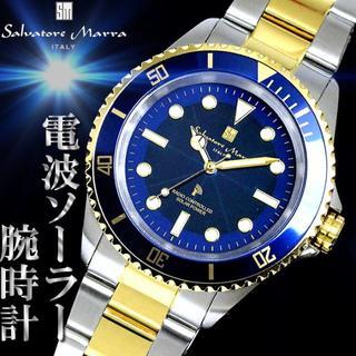 サルバトーレマーラ(Salvatore Marra)のサルバトーレマーラ 電波 ソーラー 腕時計 ゴールドコンビ×ブルー 人気(腕時計(アナログ))