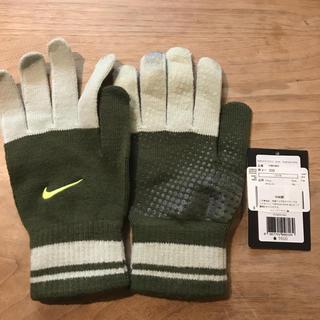 ナイキ(NIKE)の新品★ NIKE 手袋 ナイキ (手袋)
