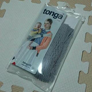 トンガ(tonga)のトンガ フィット(スリング)