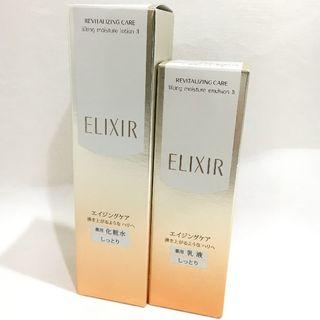 エリクシール(ELIXIR)の新品!!エリクシールSH☆リフトモイスト ローション WⅡ・エマルジョンWⅡ(化粧水 / ローション)