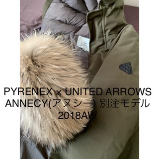 ピレネックス(Pyrenex)のPYRENEX  ANNECY 2018AW 別注モデル ほぼ未使用 国内正規品(ダウンジャケット)