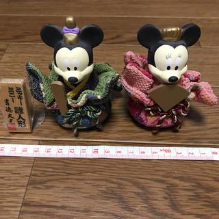 ディズニー(Disney)のディズニー 陶器製 雛人形(置物)