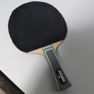 バタフライ(BUTTERFLY)のビスカリア 卓球(卓球)