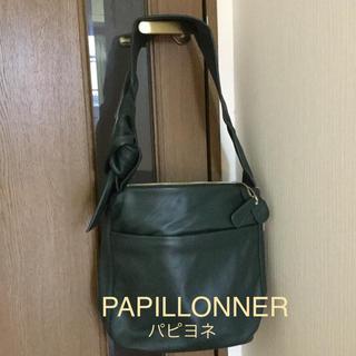 パピヨネ(PAPILLONNER)のパピヨネ  新品 ミドルトートバッグ(トートバッグ)