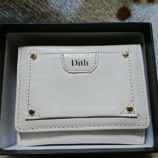 ディス(Dith)のあずあず様専用☆dith 三つ折り財布 (財布)