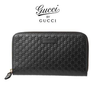 グッチ(Gucci)の【129】GUCCI GG型押しロゴ ラウンドファスナー 男女兼用/長財布(長財布)