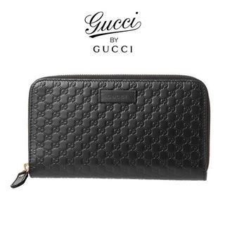 グッチ(Gucci)の【129】GUCCI GG型押しロゴ ラウンドファスナー 男女兼用/長財布(財布)