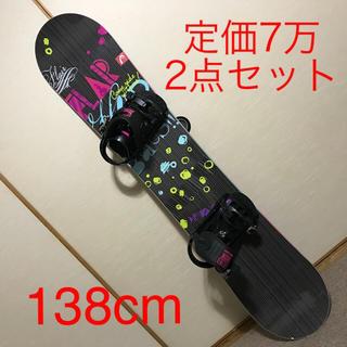HEAD - 定価7万円 板、ビンディング2点セット