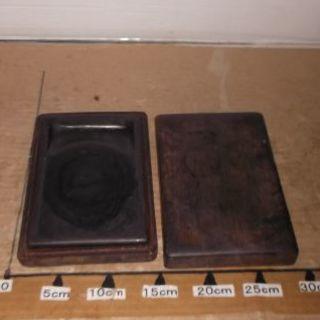 すずり硯 書道 用品 使い込まれた墨すり道具木箱入り 送料無料(書)