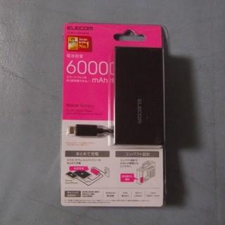 エレコム(ELECOM)の新品 エレコム モバイルバッテリーDE-M01L-6030BK 6000mAh(バッテリー/充電器)