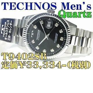 テクノス(TECHNOS)の新品 テクノス 紳士クォーツ T9402SB 定価¥33,334-(税別)(腕時計(アナログ))