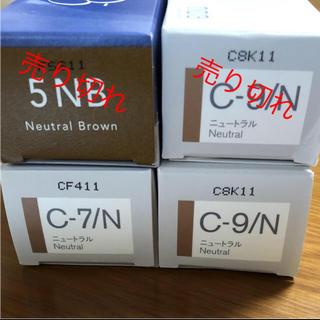 ナンバースリー(no3(Number Three))のNUMBER THREE RECROMA カラー剤 バラ売り(カラーリング剤)