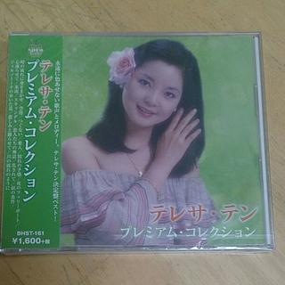 新品CD テレサテン プレミアム コレクション(演歌)