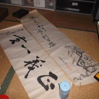 書 墨絵 鳥 スズメ? 2点 日本画 絵 手描き 和紙 送料無料(書)