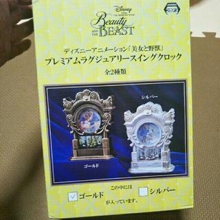 ディズニー(Disney)のプレミアム ラグジュアリー スイング クロック(置時計)