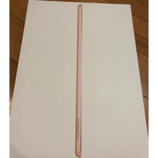 アイパッド(iPad)の【新品未使用】docomo iPad  SIMフリー ♬  最終値下げ!(スマートフォン本体)