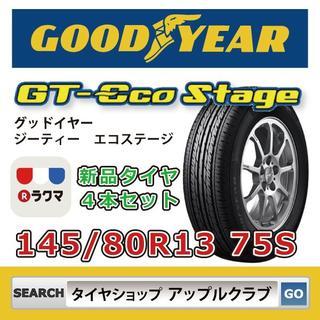 グッドイヤー(Goodyear)のGT-ECO STAGE 145/80R13 91Q 新品4本セット 送料無料(タイヤ)