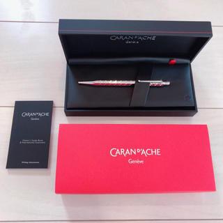 カランダッシュ(CARAN d'ACHE)の新品未使用 カランダッシュ ボールペン (ペン/マーカー)