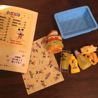 Disney - 50'Cafe ミッキーマウス 食玩