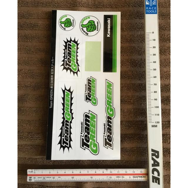 カワサキ(カワサキ)のカワサキ ステッカー 川崎重工 自動車/バイクのバイク(ステッカー)の商品写真