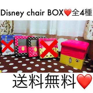 ディズニー(Disney)のディズニー 折り畳み可能❤収納椅子[新品](折り畳みイス)