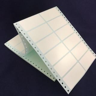 白無地 ラベルシール 連続用紙 10シート (120枚) 宛名シール タック用紙