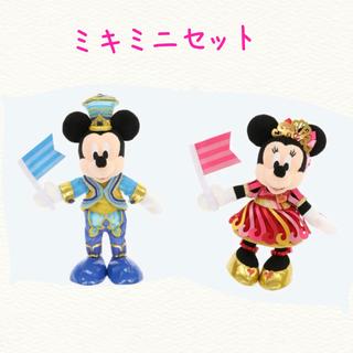 デイジー(Daisy)のポージープラッシー35周年ミッキーミニーセット完売品(キャラクターグッズ)
