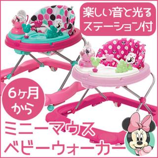 ディズニー(Disney)のミニーマウス ベビーウォーカー 歩行器(歩行器)