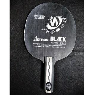 ティーエスピー(TSP)の卓球 ラケット アストロンBLACK(卓球)