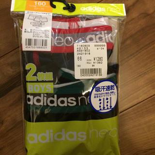 アディダス(adidas)のadidas neo ボクサーパンツ 2枚(ボクサーパンツ)