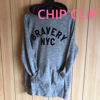 チップトリップ(CHIP TRIP)のchip  clip パーカー ニット(パーカー)