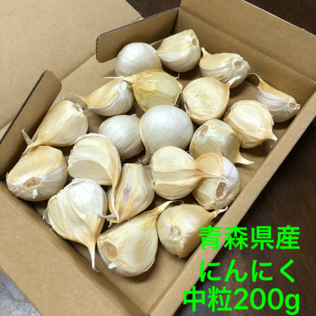 青森県産にんにく  バラ中粒200g 食品/飲料/酒の食品(野菜)の商品写真