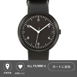ムジルシリョウヒン(MUJI (無印良品))の(新品、未使用)腕時計・Wall Clock(腕時計)