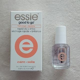エッシー(Essie)の【新品未使用】essie トップコート good to go(ネイルトップコート/ベースコート)